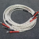 AS_33_Stealth Audio Cables Vacuum Ribbon 3m_6289522796_2_g